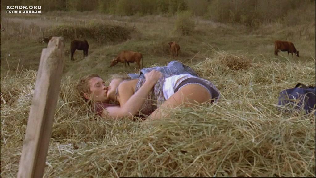 это только фильм русской деревне эротика убил девушку, чтобы