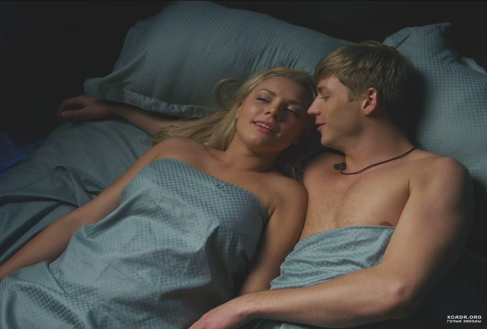 Немножко беременна постельная сцена 17