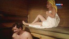 10. Секси Мария Малиновская в бане – Рок-н-ролл под Кремлем