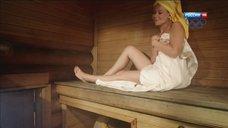 11. Секси Мария Малиновская в бане – Рок-н-ролл под Кремлем