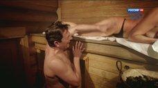4. Секси Мария Малиновская в бане – Рок-н-ролл под Кремлем