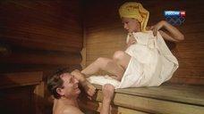5. Секси Мария Малиновская в бане – Рок-н-ролл под Кремлем
