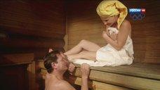 7. Секси Мария Малиновская в бане – Рок-н-ролл под Кремлем