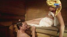 8. Секси Мария Малиновская в бане – Рок-н-ролл под Кремлем
