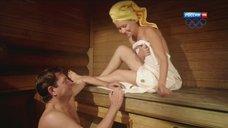 9. Секси Мария Малиновская в бане – Рок-н-ролл под Кремлем