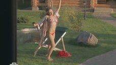 14. Наталья Русинова в купальнике – Молодые и злые