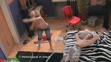 2. Наталья Русинова в лифчике танцует – Молодые и злые