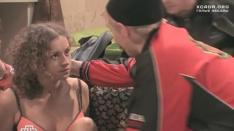 Связанная Наталья Русинова В Белье – Молодые И Злые (2006)