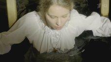 1. Мокрая грудь Полины Сыркиной – Однолюбы
