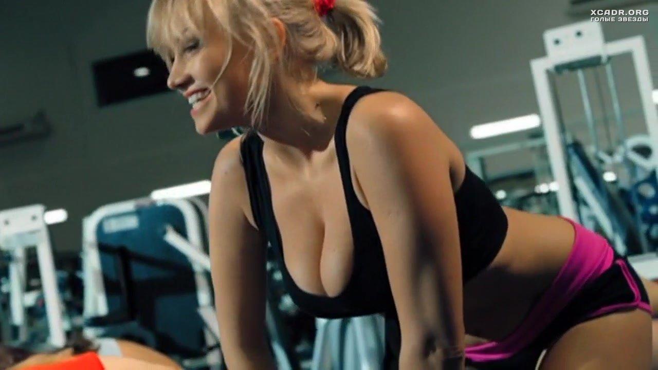 Порно видео екатерина радченко — img 6