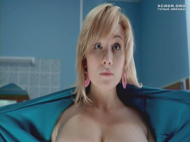 Порно видео екатерина радченко, секс русский домашний на мини юбках