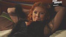 4. Привязанная к кровати соблазнительная Янина Бугрова – Рыжие