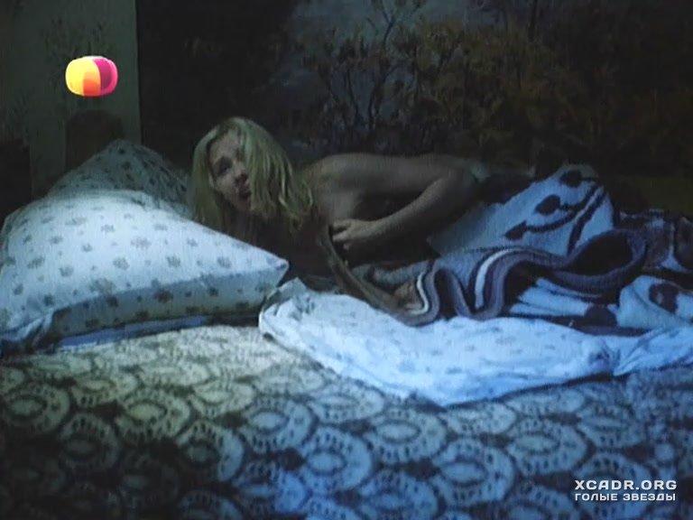 Эротические сцены с светланой рябовой видео, фото подсмотрел за голыми