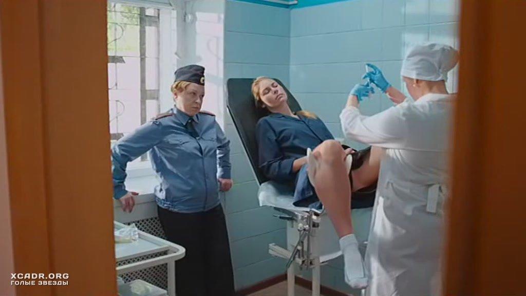 супругу отдыхать осмотр гинеколога в кино мог
