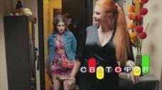 4. Эротичная Янина Бугрова – Светофор
