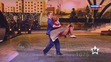 1. Екатерина Жаркова светит трусиками в танце