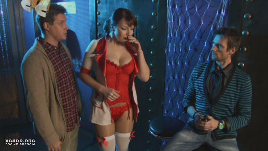 Светофор сцена с порно — photo 11