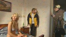 Прерванный интим с Марусей Зыковой