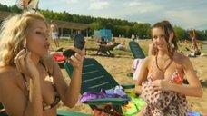 4. Маруся Зыкова и Евгения Крегжде знакомятся с парнями на пляже – Даёшь молодёжь!
