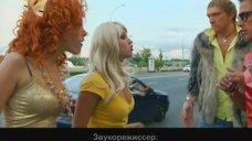 7. Развратные Маруся Зыкова, Анжелика Каширина и Евгения Крегжде – Даёшь молодёжь!