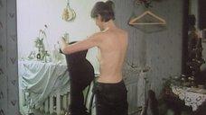 Голая грудь Ольги Конской