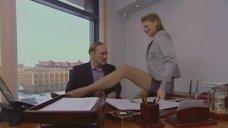 Ксения Назарова хочет секса