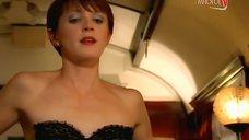 2. Сексуальная Камилла Пауэр в белье – Бес в ребро