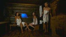 Елена Елова, Алла Ковнир, и Светлана Меткина в бане