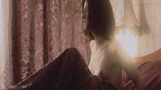 Постельная сцена с Анастасией Самарской