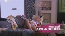 3. Секси Евгения Осипова в трусиках – Большие надежды (2011)