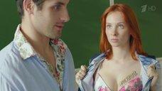 2. Секси Таисия Шипилова показывает надпись на груди – Учителя