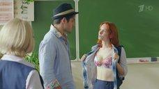 6. Секси Таисия Шипилова показывает надпись на груди – Учителя