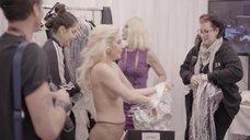 6. Раздетая Леди Гага в гримерке – Гага: 155 см