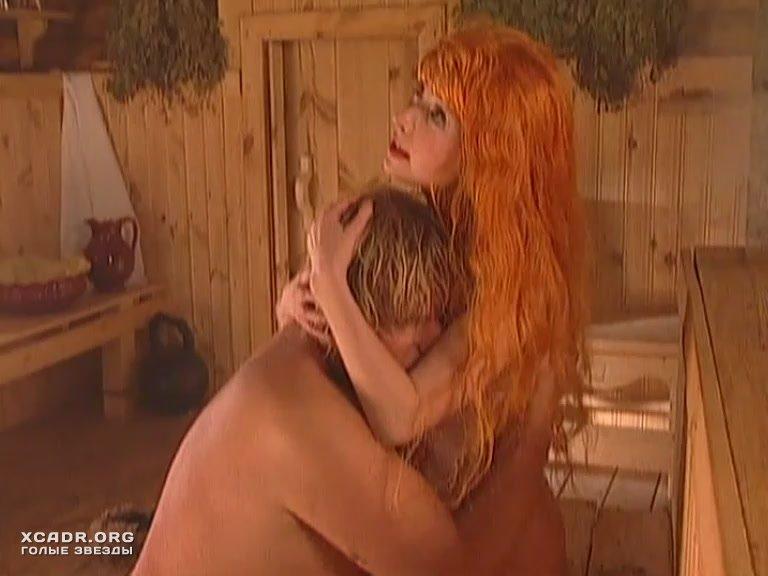 Русская порно баня фильм 3