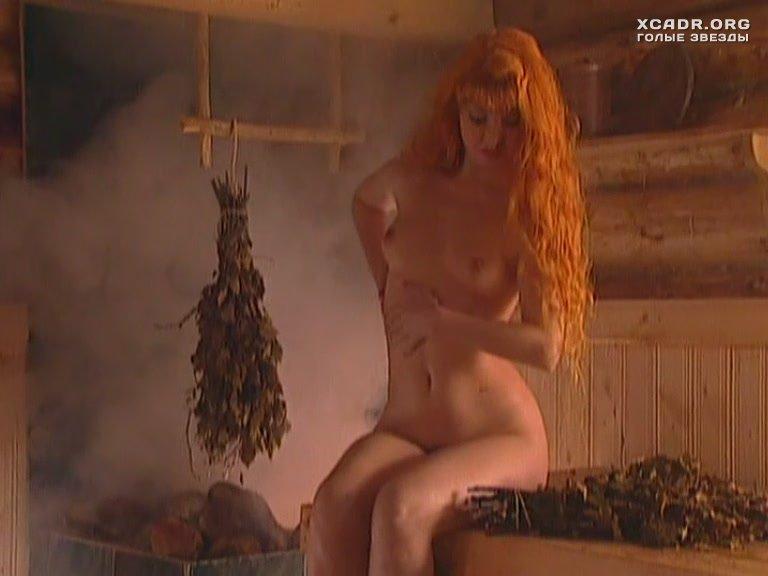 Онлайн особенности русской бани порно фильм етот