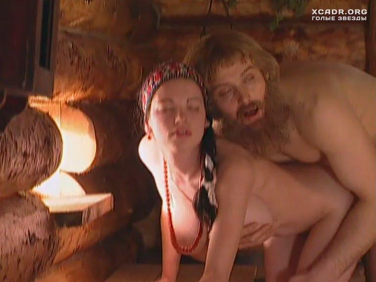 Порно Фильм Особенности Национальной Русской Бани 4