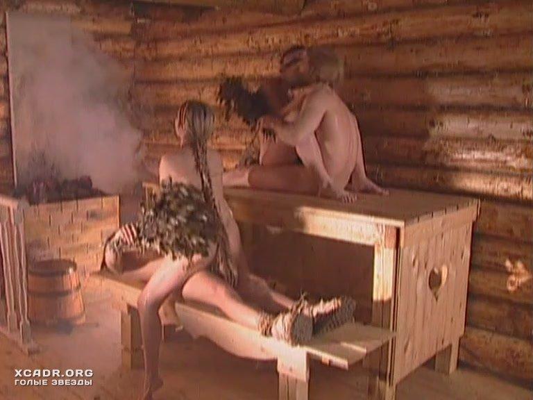 порно фильм про баньку - 12