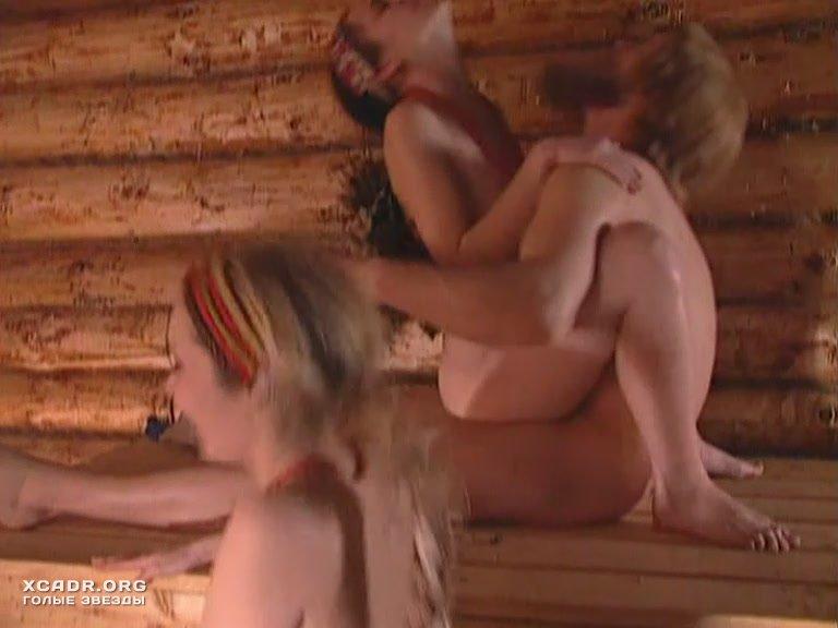 полнометражный порно фильм на русском языке баня