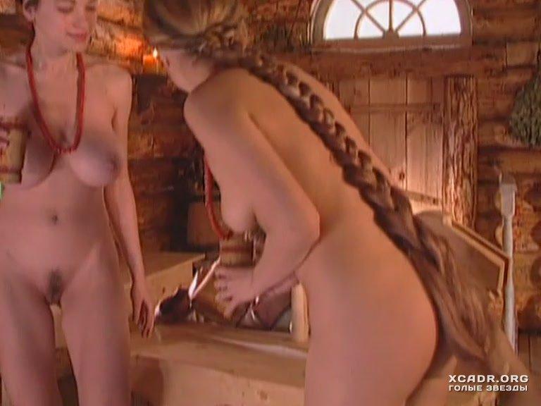Актеры порно фильма русская баня