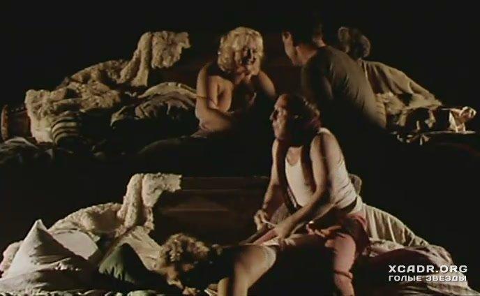 эротические сцены с натальей егоровой
