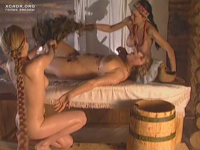 Русские порнокомедии смотреть онлайн русская баня