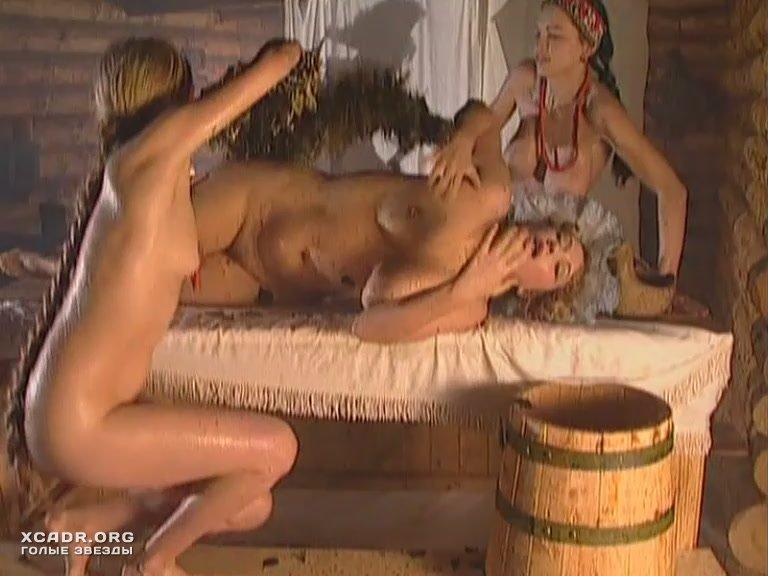 особенности национальной русской бани порно фильм