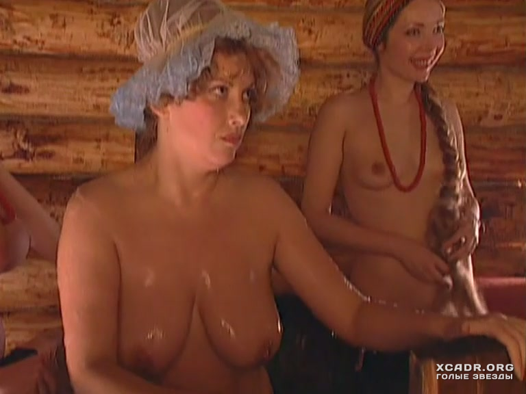 Полненькие и голые русские актрисы кино