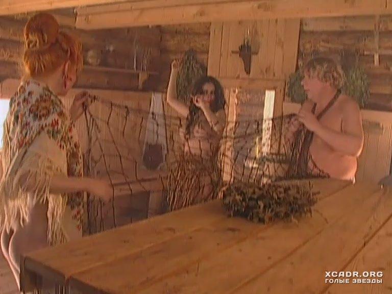 Найти фильмы особенности русской бани масленица, смотреть женщина в юбке лижет у жены