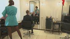 1. Сексуальная парикмахерша – Счастливый конец