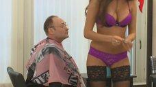 11. Сексуальная парикмахерша – Счастливый конец