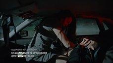 6. Секс с Викторией Заболотной в полицейской машине – Бесстыдники (Россия)
