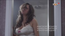 Мария Шумакова в ночной рубашке