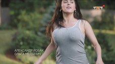 2. Мария Шумакова трясет грудью, прыгая на батуте – Сладкая жизнь