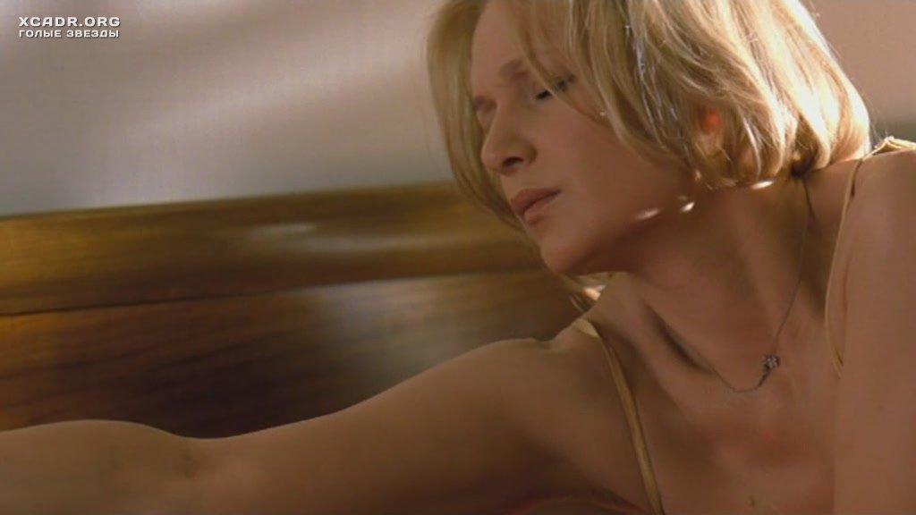 Видео женщиной порно наталья вдовина фото екатериной стриженовой